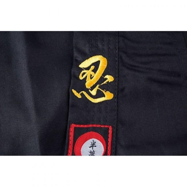 Ninjutsu Gi Natsu 2.0