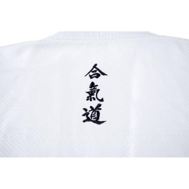 Uniforme Aikido Gi Professional 2.0